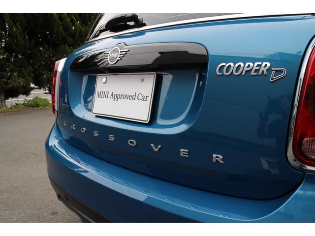 クーパーD クロスオーバー オール4 Fガラス(ヒートガラス) LEDヘッドライト アディショナルヘッドライト オートライト・レインセンサー(23枚目)