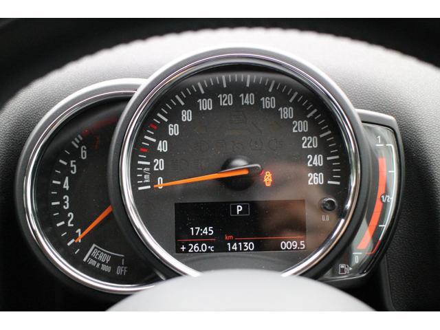 クロスオーバー バッキンガム HDDナビ LEDヘッドライト Dアシスト 16AW クルコン コンフォートA オートライト レインセンサー(23枚目)