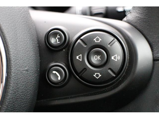 クロスオーバー バッキンガム HDDナビ LEDヘッドライト Dアシスト 16AW クルコン コンフォートA オートライト レインセンサー(25枚目)