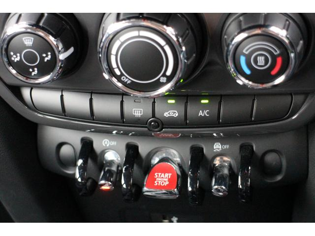 クロスオーバー バッキンガム HDDナビ LEDヘッドライト Dアシスト 16AW クルコン コンフォートA オートライト レインセンサー(29枚目)