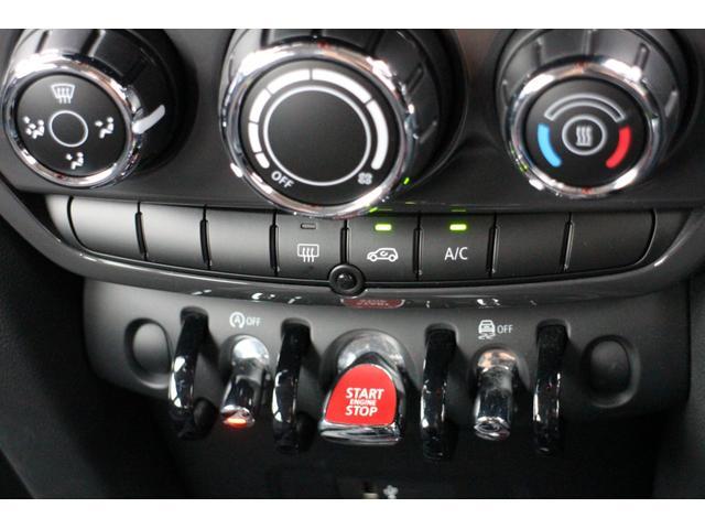 クロスオーバー バッキンガム HDDナビ LEDヘッドライト Dアシスト 16AW クルコン コンフォートA オートライト レインセンサー(76枚目)