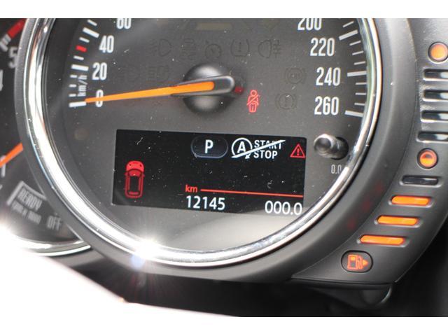 クーパーSD クロスオーバー オール4 ACC シートヒーター LEDライト 18インチAW ホワイトルーフ Bカメラ+PDC コンフォートA アクティブC(29枚目)