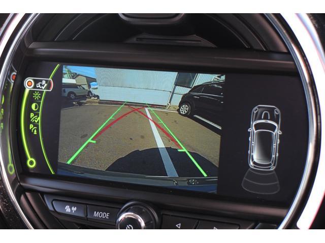 クーパーD ナビ ペッパーPKG Cアクセス Bカメラ+PDC BJミラーキャップ LEDヘッドライト ルーフキャリア オートライト レインセンサー ルーフBJステッカー(色あせ有)(26枚目)