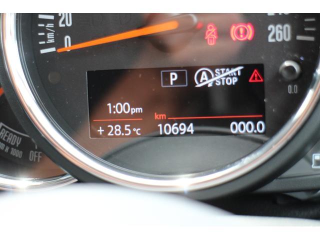 クーパー Dアシスト Bカメラ PDC コンフォートA レザレットシート 7速DCT オートライト レインセンサー(29枚目)