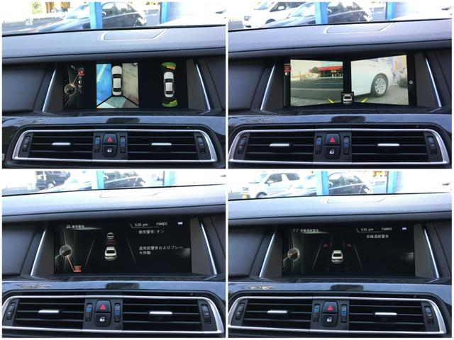 BMW BMW アクティブHV7 Mスポーツ  ワンオーナー 禁煙 安全機能