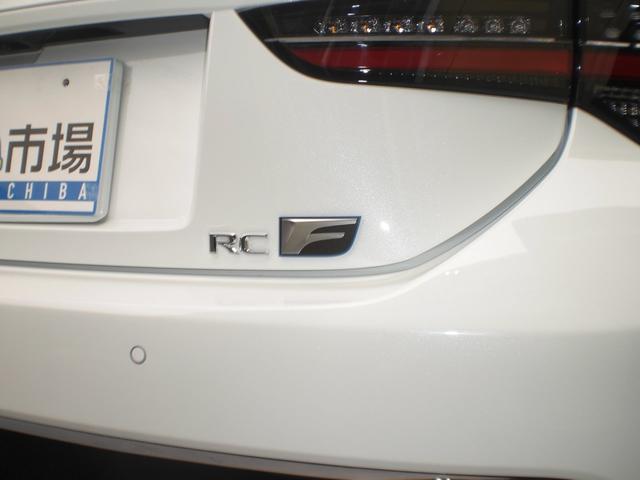 「レクサス」「RC」「クーペ」「大阪府」の中古車26