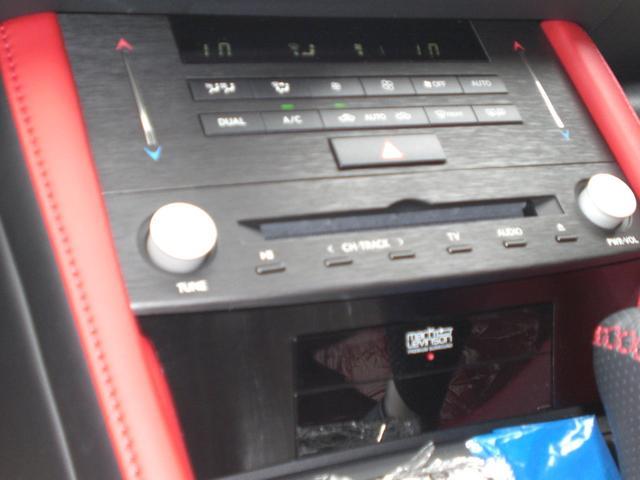 「レクサス」「RC」「クーペ」「大阪府」の中古車43