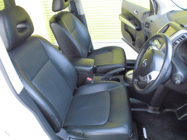 20Xt 4WD スマートキー ナビ クルーズコントロール(12枚目)