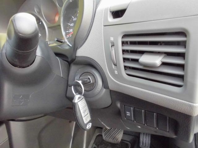 20Xt 4WD スマートキー ナビ クルーズコントロール(18枚目)