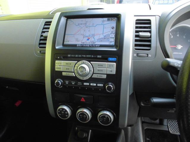 20Xt 4WD スマートキー ナビ クルーズコントロール(20枚目)