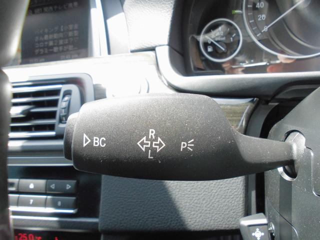 「BMW」「5シリーズ」「セダン」「滋賀県」の中古車31