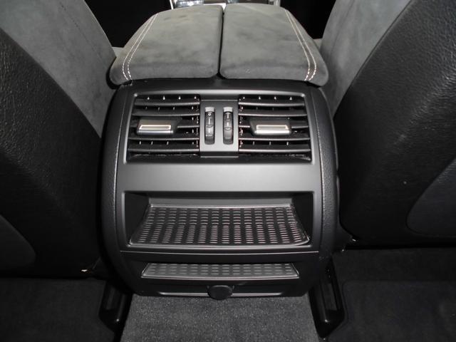「BMW」「5シリーズ」「セダン」「滋賀県」の中古車38