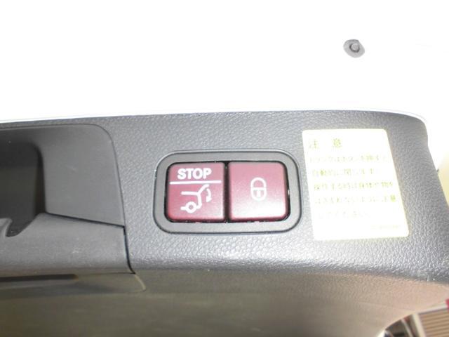 「メルセデスベンツ」「Cクラスワゴン」「ステーションワゴン」「滋賀県」の中古車20