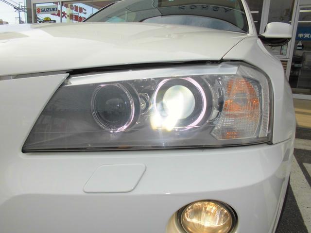 「BMW」「X3」「SUV・クロカン」「滋賀県」の中古車4