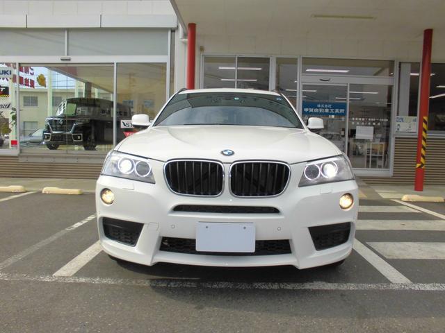 「BMW」「X3」「SUV・クロカン」「滋賀県」の中古車5