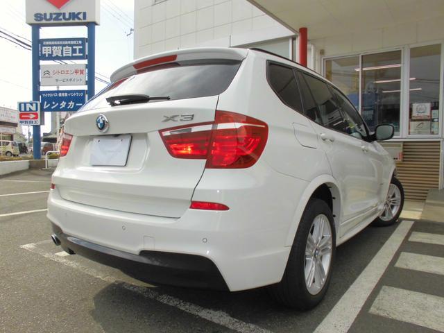 「BMW」「X3」「SUV・クロカン」「滋賀県」の中古車8