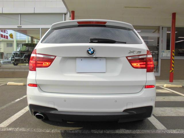 「BMW」「X3」「SUV・クロカン」「滋賀県」の中古車9