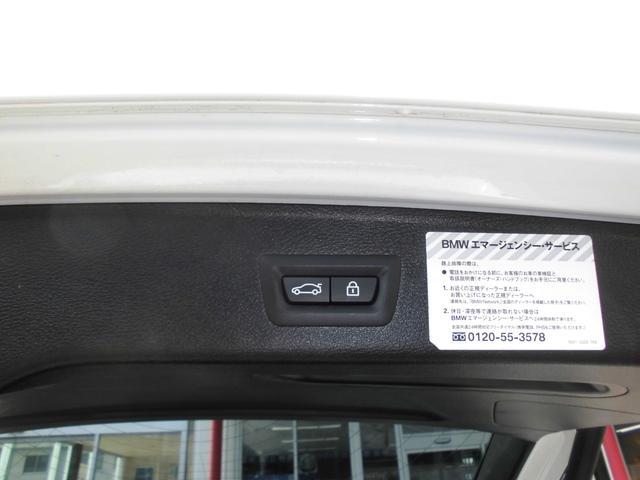 「BMW」「X3」「SUV・クロカン」「滋賀県」の中古車21