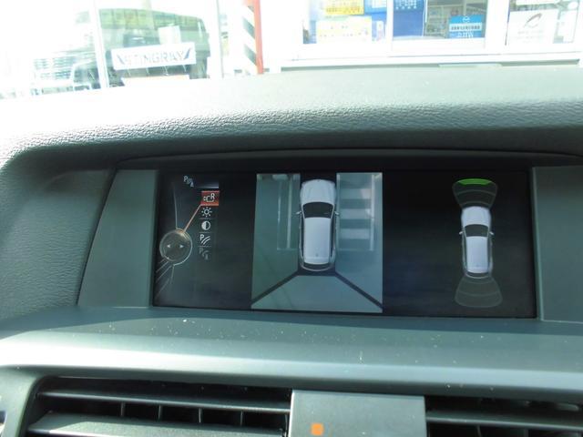 「BMW」「X3」「SUV・クロカン」「滋賀県」の中古車24