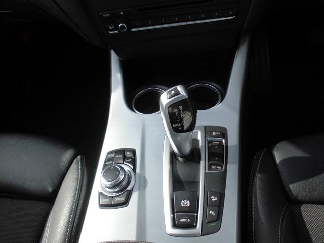 「BMW」「X3」「SUV・クロカン」「滋賀県」の中古車26