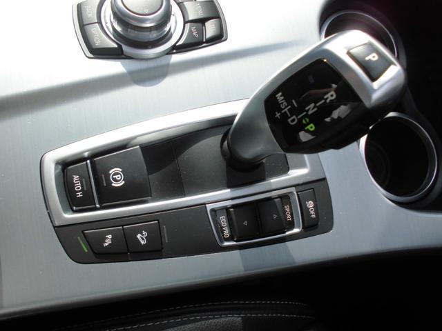 「BMW」「X3」「SUV・クロカン」「滋賀県」の中古車28