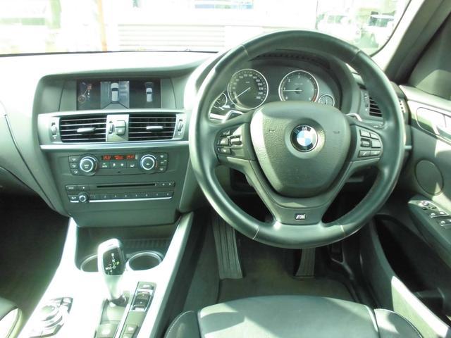 「BMW」「X3」「SUV・クロカン」「滋賀県」の中古車35