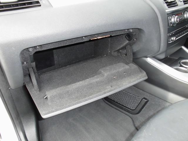 「BMW」「X3」「SUV・クロカン」「滋賀県」の中古車46