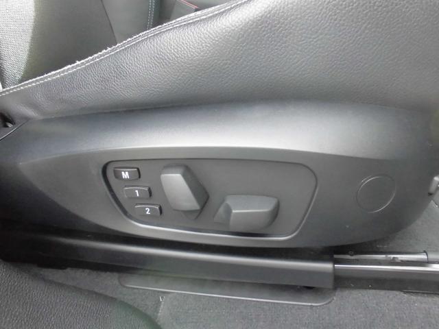 「BMW」「X3」「SUV・クロカン」「滋賀県」の中古車51