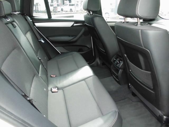 「BMW」「X3」「SUV・クロカン」「滋賀県」の中古車52