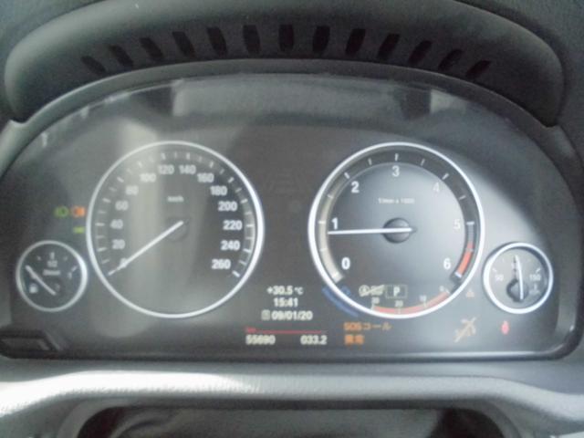 「BMW」「X3」「SUV・クロカン」「滋賀県」の中古車57