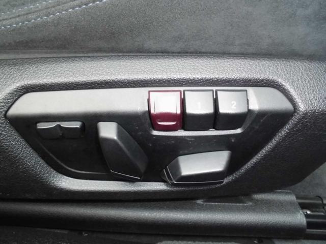 「BMW」「4シリーズ」「クーペ」「滋賀県」の中古車45