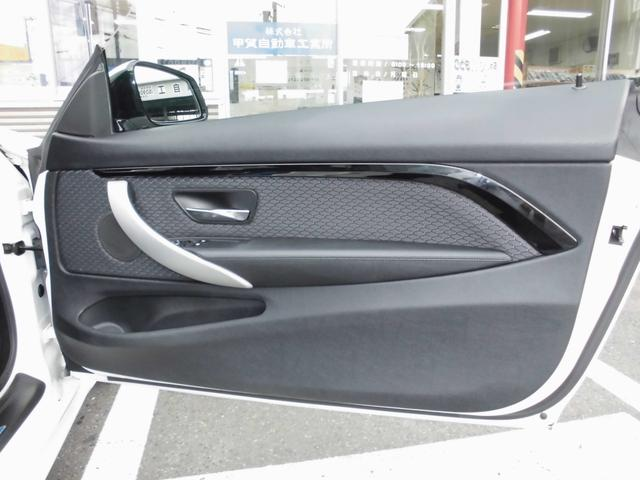 「BMW」「4シリーズ」「クーペ」「滋賀県」の中古車46