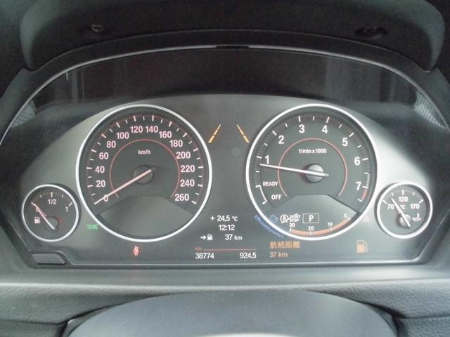 「BMW」「4シリーズ」「クーペ」「滋賀県」の中古車55