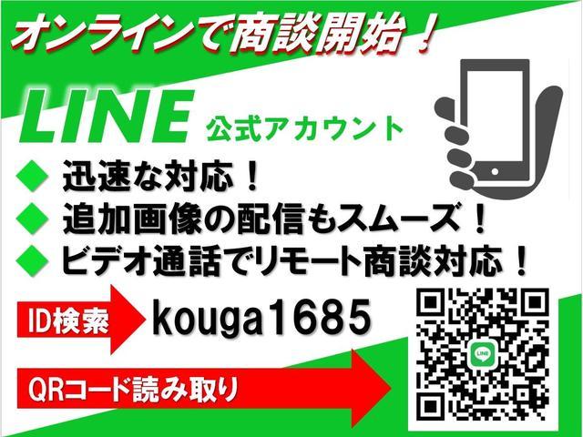 「アウディ」「A5スポーツバック」「セダン」「滋賀県」の中古車2