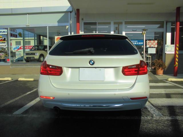 「BMW」「3シリーズ」「ステーションワゴン」「滋賀県」の中古車7