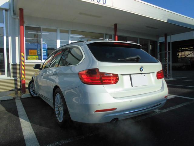 「BMW」「3シリーズ」「ステーションワゴン」「滋賀県」の中古車8
