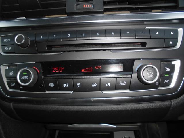 「BMW」「3シリーズ」「ステーションワゴン」「滋賀県」の中古車25