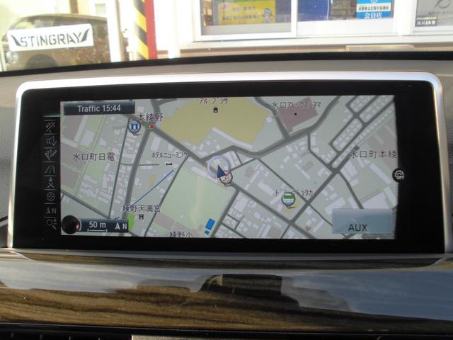 「BMW」「X1」「SUV・クロカン」「滋賀県」の中古車20