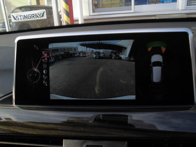 「BMW」「X1」「SUV・クロカン」「滋賀県」の中古車21