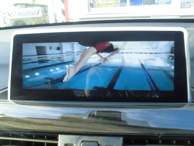 「BMW」「X1」「SUV・クロカン」「滋賀県」の中古車22