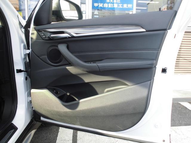 「BMW」「X1」「SUV・クロカン」「滋賀県」の中古車43