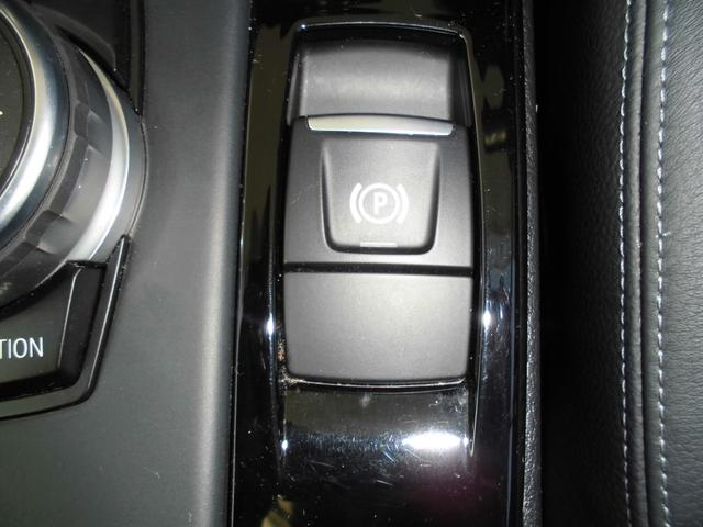 「BMW」「X1」「SUV・クロカン」「滋賀県」の中古車30