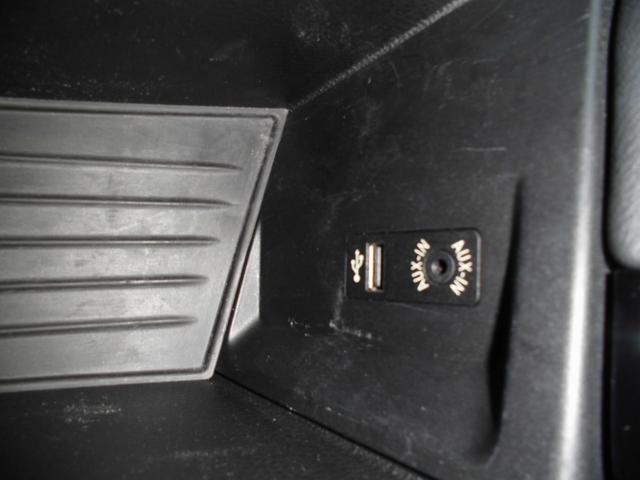 「BMW」「X1」「SUV・クロカン」「滋賀県」の中古車34