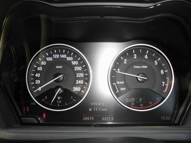 「BMW」「X1」「SUV・クロカン」「滋賀県」の中古車62