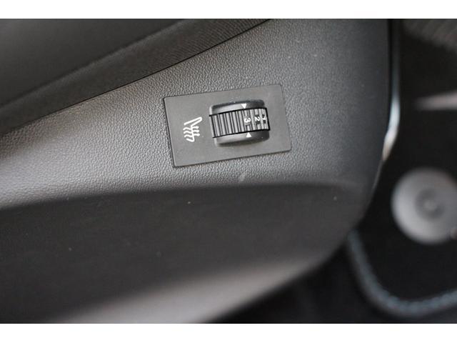 「プジョー」「プジョー 2008」「SUV・クロカン」「京都府」の中古車24