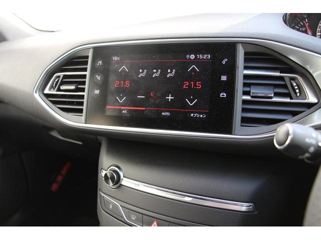 「プジョー」「プジョー 308」「コンパクトカー」「京都府」の中古車7