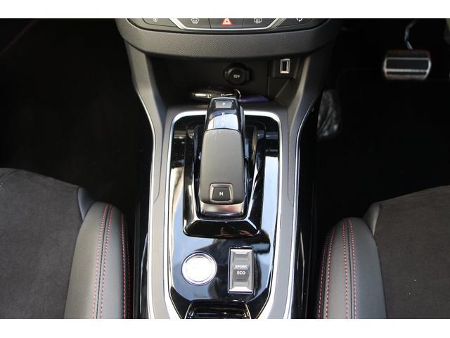 「プジョー」「プジョー 308」「コンパクトカー」「京都府」の中古車10