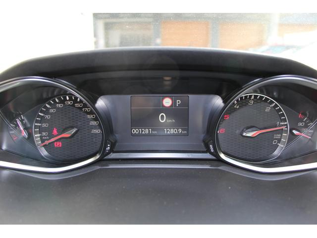「プジョー」「プジョー 308」「コンパクトカー」「京都府」の中古車11