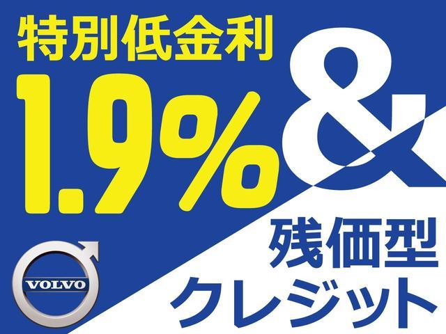 D4 SE 認定 17モデル 黒革 純正ナビ リアビュー(3枚目)