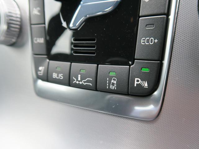 D4ダイナミックED 認定車 1オーナー 黒革 特別仕様車(8枚目)